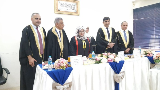 """Teaching participation (member """") in the discussion committee at the University of Basra"""