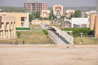 University of Kerbala occupies advanced positions on Iraqi universities within the UI Greenmatric ranking