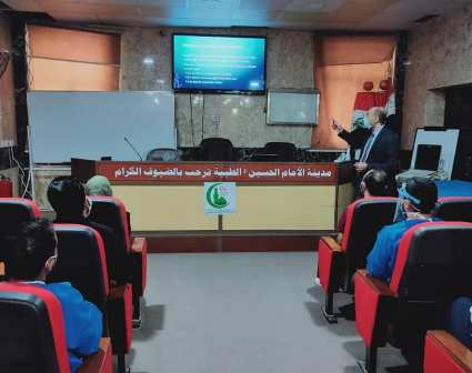Training course on echocardiography
