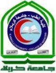 uok logo
