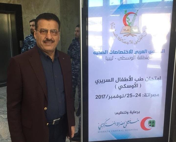 تدريسي من كلية الطب-جامعة كربلاء يشارك في امتحان البورد لطب الاطفال في ليبيا لكلية طب مصراته