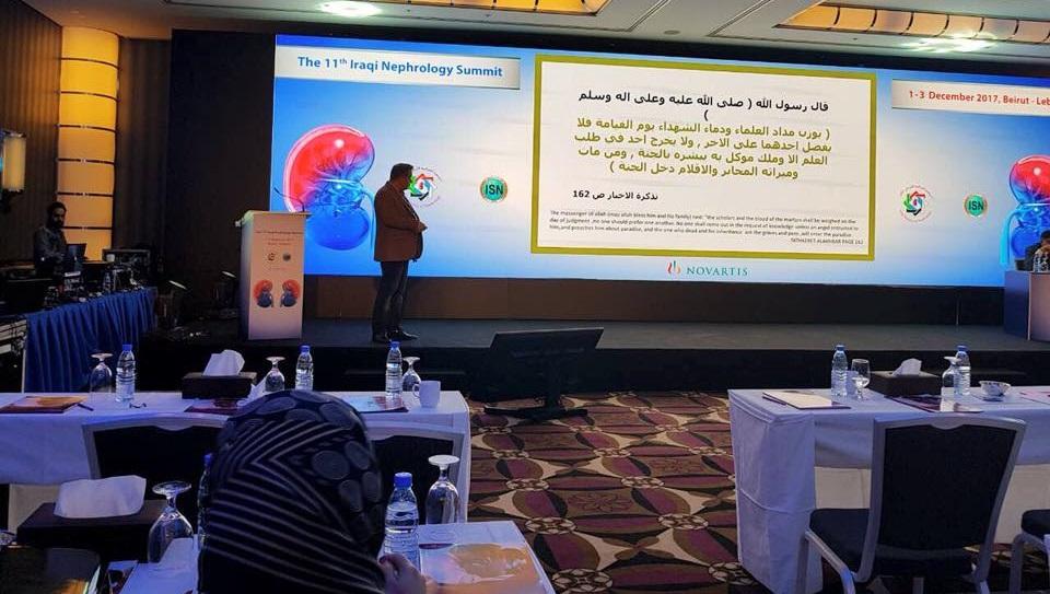 تدريسي في كلية الطب يشارك في مؤتمر الجمعية العراقية لأمراض الكلى