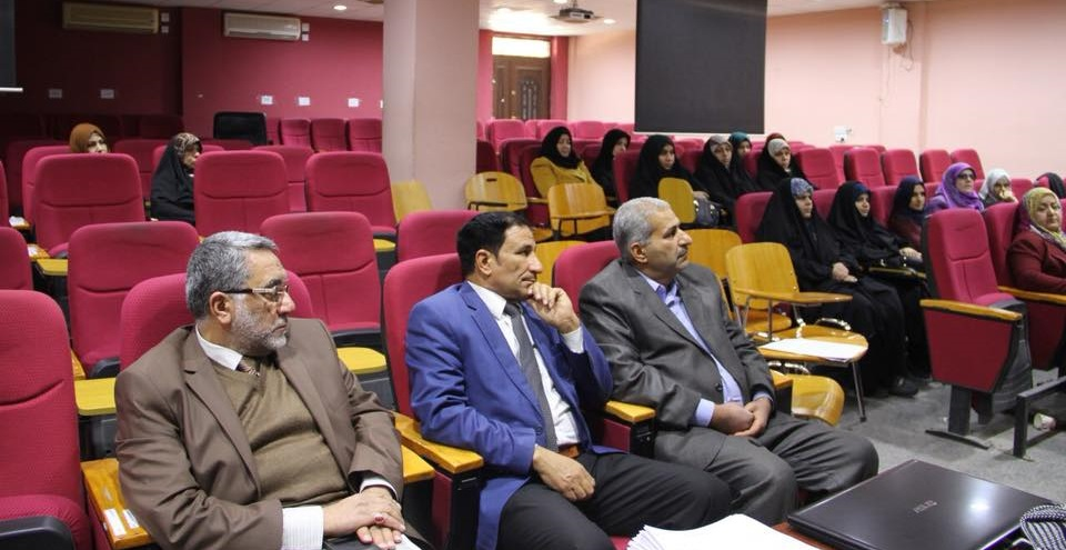 محاضرة حول التنمية المستدامة في كلية الطب جامعة كربلاء