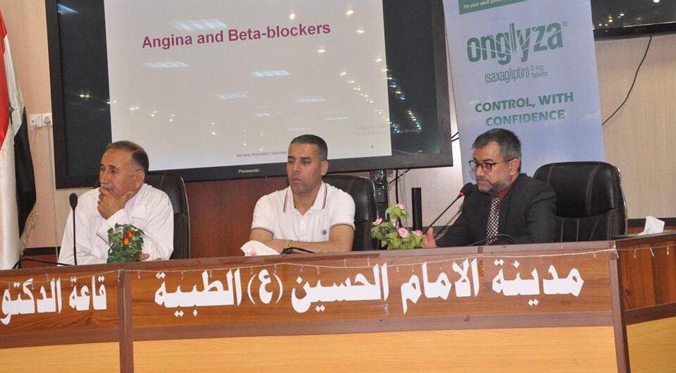 ندوة علمية موسعة برئاسة الاستاذ الدكتور كريم النافعي