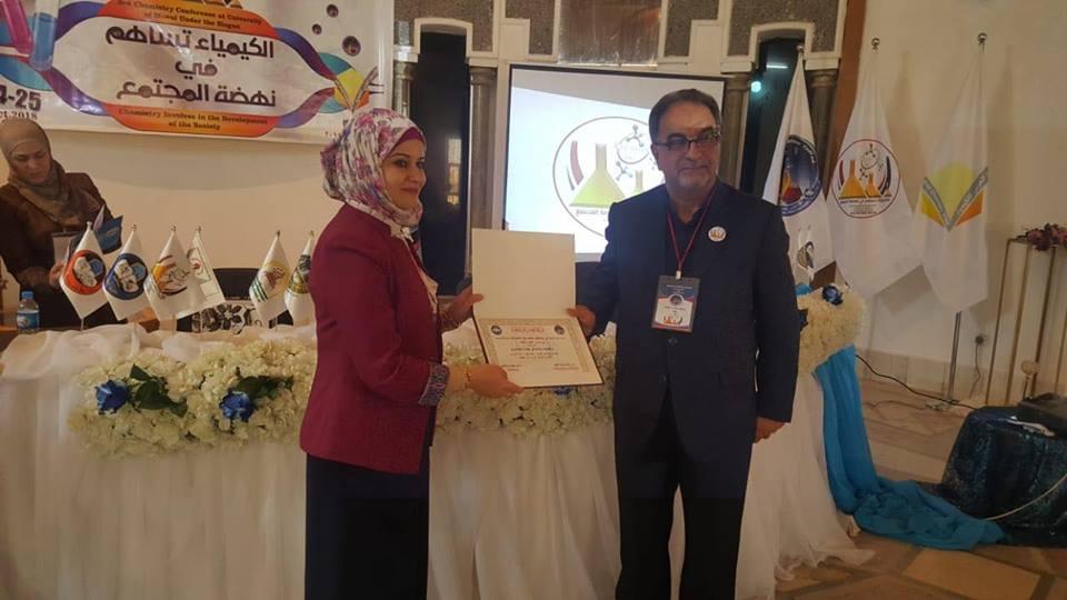 تدريسي في كلية الطب جامعة كربلاء يشارك في المؤتمر الدولي الثالث للكيمياء في جامعة الموصل