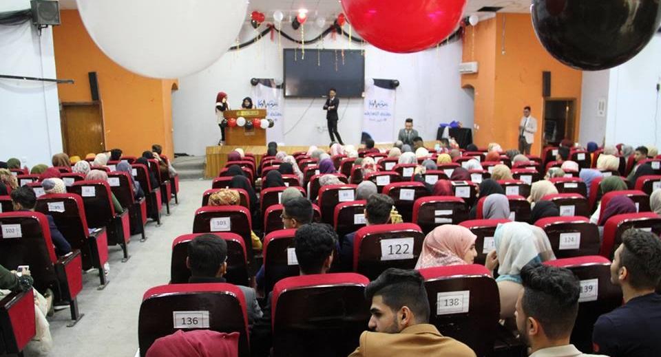 حفل تعارف المرحلة الاولى بحضور عميد كلية الطب والكادر التدريسي