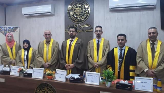 تدريسيي في كلية الطب جامعة كربلاء يترأس لجنة مناقشة للدكتوراه