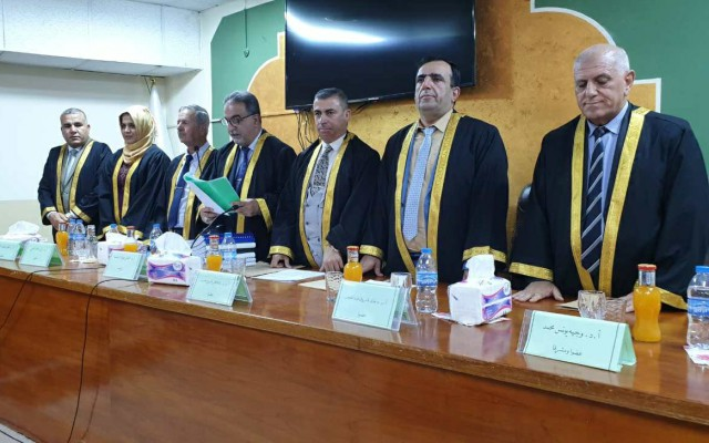 كلية الطب - جامعة كربلاء كانت حاضرة في جامعة الانبار لمناقشة اطروحة دكتوراه