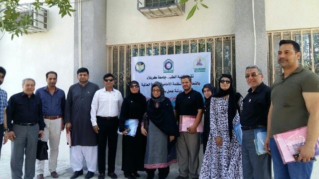 كلية الطب تقيم ورشة عمل معتمدة بالتعاون مع منظمة الامامية الطبية العالمية
