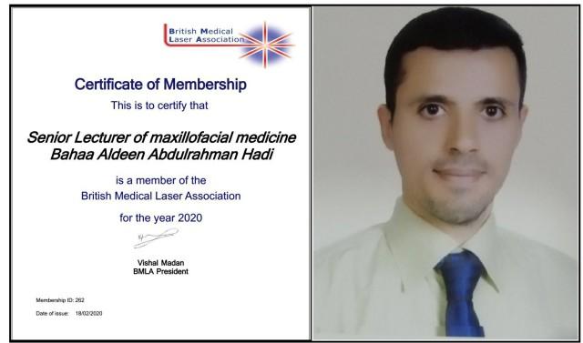 BMLA, EMLA, membership جمعيتان عالميتين تمنح العضوية لتدريسي في جامعة كربلاء