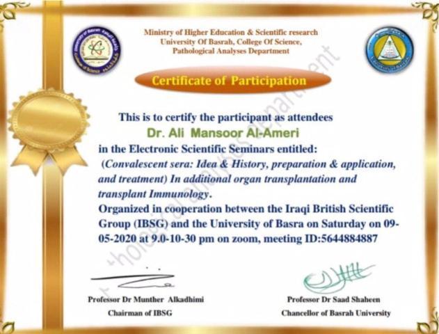 المجموعة العراقية -البريطانية العلمية تمنح شهادة مشاركة لتدريسي في كلية الطب