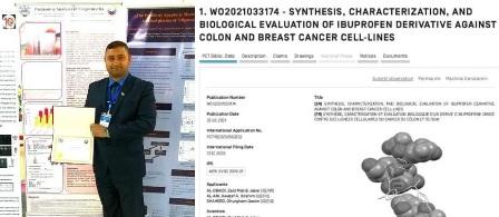 باحث من جامعة كربلاء يحصل على براءة اختراع تمكنه من تصنيع مركبات مضادة للسرطان