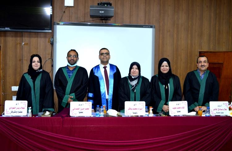 تدريسية في كلية الطب تترأس لجنة مناقشة في كلية الطب جامعة بابل
