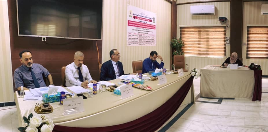 A doctoral thesis at the University of Karbala finds indicators in the partial classification of glioma and its predictive effects