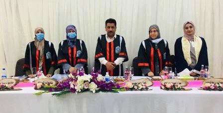 A thesis at the University of Karbala looking at toxoplasmosis (cat disease) in women in Karbala governorate