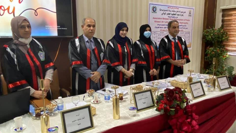 A letter at the University of Karbala discusses the second type diabetes without kidney disorder