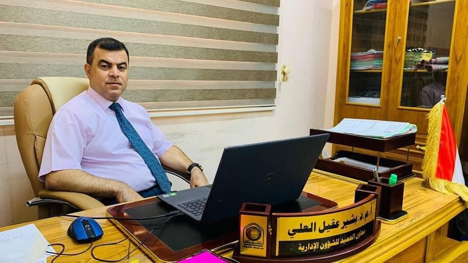 A teacher from the Faculty of Medicine gets the title of Assistant Professor