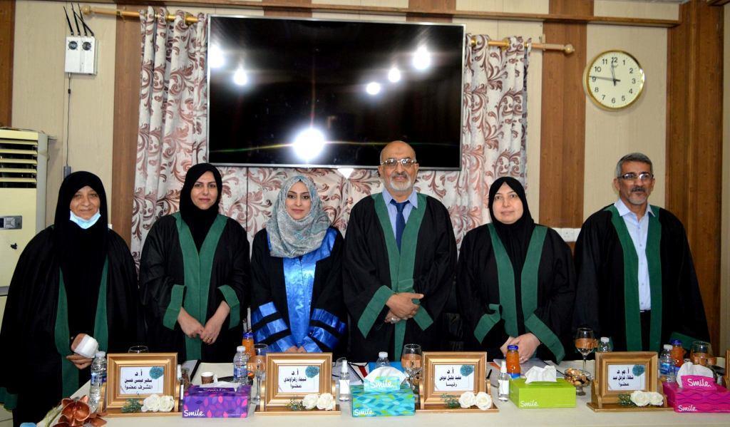 تدريسية في كلية الطب جامعة كربلاء  تشارك عضوا في لجنة مناقشة رسالة ماجستير في جامعة بابل
