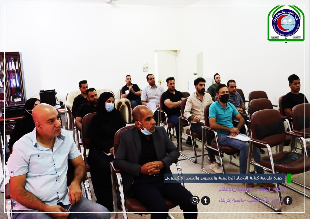 جامعة كربلاء تختتم دورتها الاعلامية بمشاركة مسؤولة شعبة الاعلام في كلية الطب